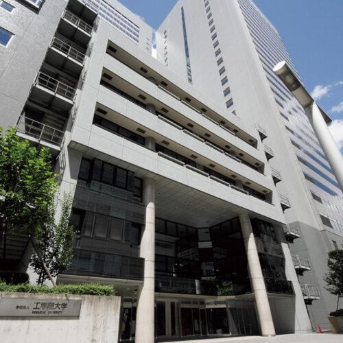 工学院大学 新宿キャンパス